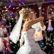 Hochzeit-richtig-feiern